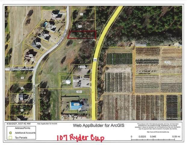 107 Ryder Cup Trail, Hideaway, TX 75771 (MLS #14568685) :: The Tierny Jordan Network
