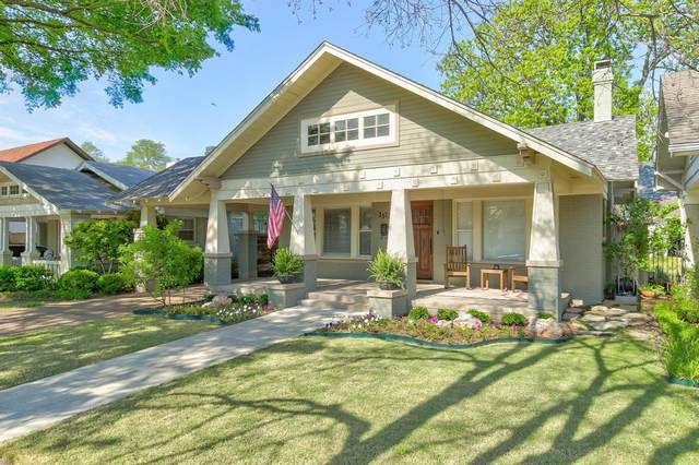 1312 Clover Lane, Fort Worth, TX 76107 (MLS #14569103) :: All Cities USA Realty