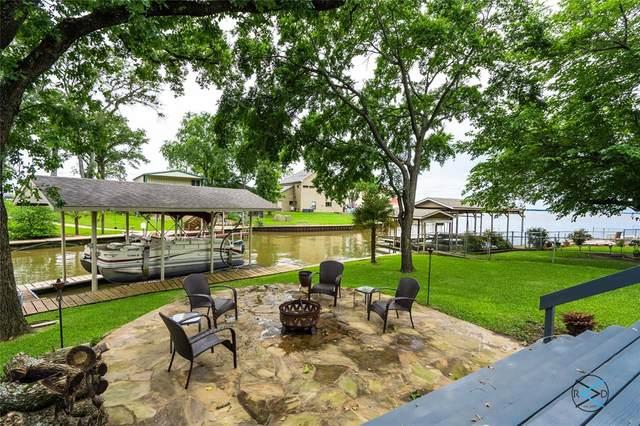 284 Harbor Drive, Gun Barrel City, TX 75156 (MLS #14580421) :: Real Estate By Design