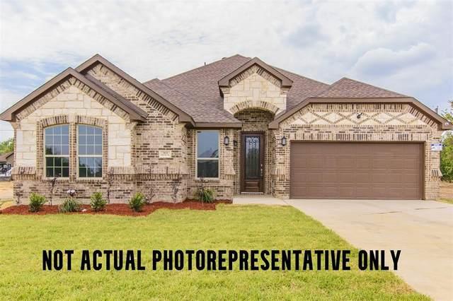 416 Ouida Road 1-4, Irving, TX 75061 (MLS #14589263) :: VIVO Realty