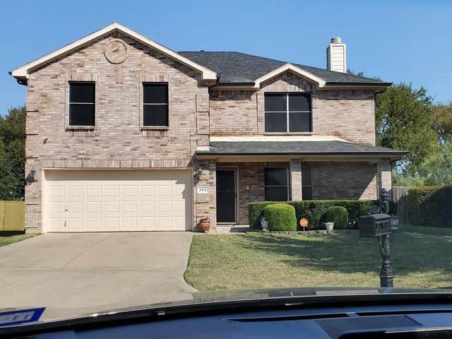 305 Canyon Oak Court, Fort Worth, TX 76112 (MLS #14596325) :: The Kimberly Davis Group