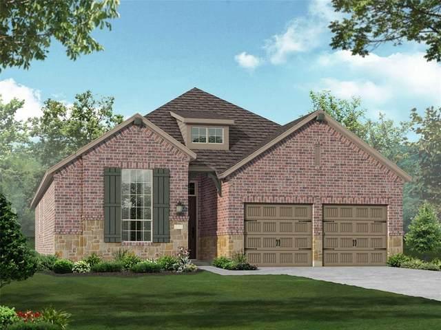 1720 Terrace Way, Northlake, TX 76226 (MLS #14598854) :: Rafter H Realty