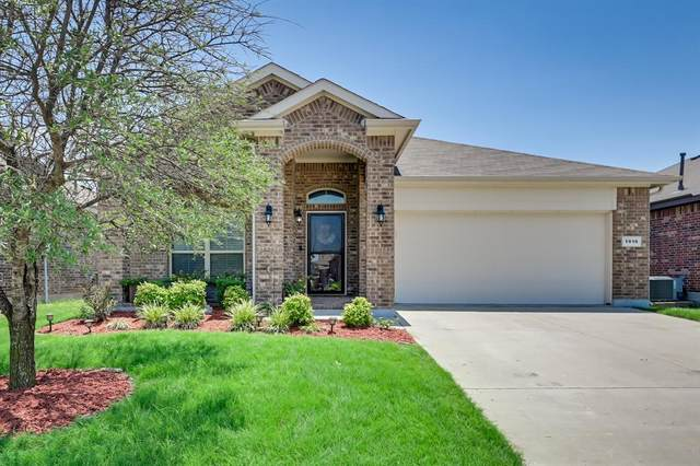 1916 Jacona Trail, Fort Worth, TX 76131 (MLS #14601271) :: Real Estate By Design