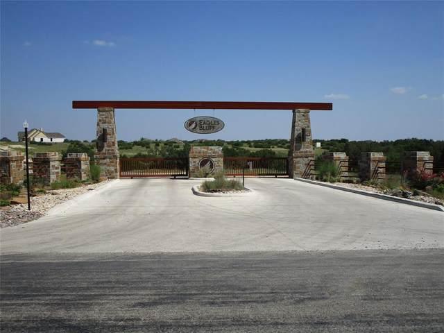 1031 Alicia Court, Weatherford, TX 76087 (MLS #14605636) :: The Daniel Team