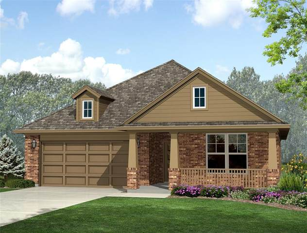1501 Millerbird Way, Northlake, TX 76226 (MLS #14607779) :: EXIT Realty Elite
