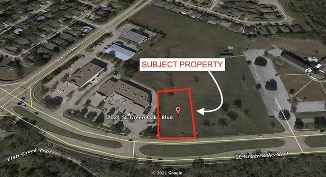2021 Green Oaks Boulevard, Arlington, TX 76018 (MLS #14613345) :: Real Estate By Design