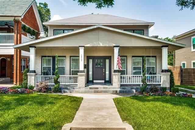1217 Kings Highway, Dallas, TX 75208 (MLS #14617872) :: Real Estate By Design