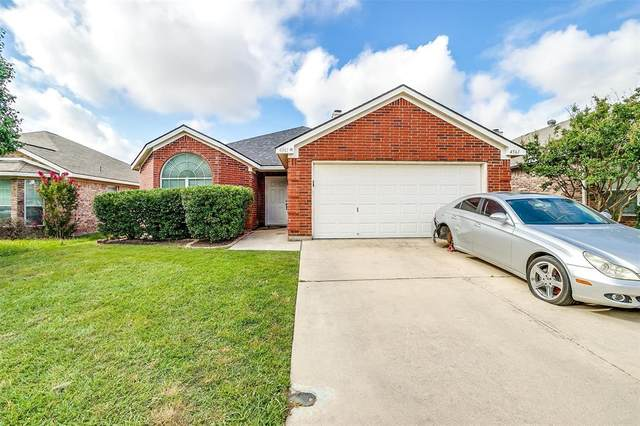 4561 Wheatland Drive, Fort Worth, TX 76179 (MLS #14618485) :: Rafter H Realty