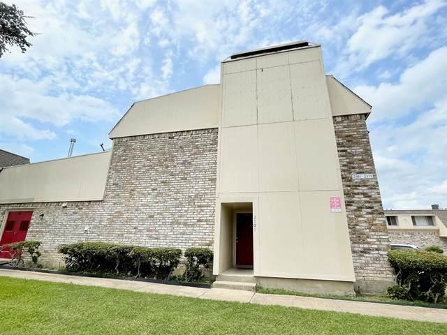 2301 Trellis Place #2301, Richardson, TX 75081 (MLS #14620691) :: The Chad Smith Team