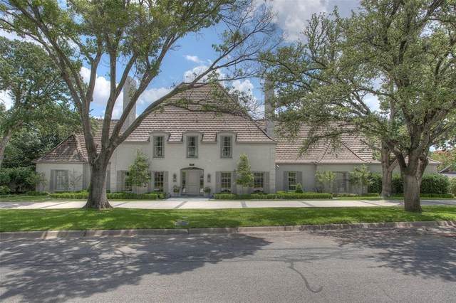 1509 Shady Oaks Lane, Westover Hills, TX 76107 (MLS #14621244) :: All Cities USA Realty
