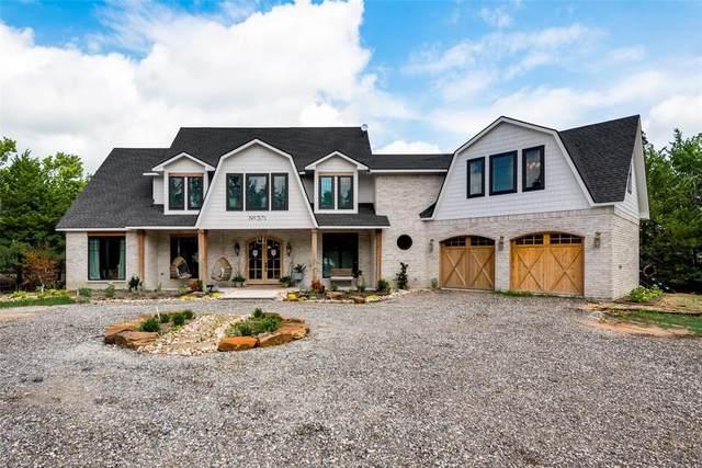 371 S Ring Road, Waxahachie, TX 75165 (MLS #14623534) :: Wood Real Estate Group