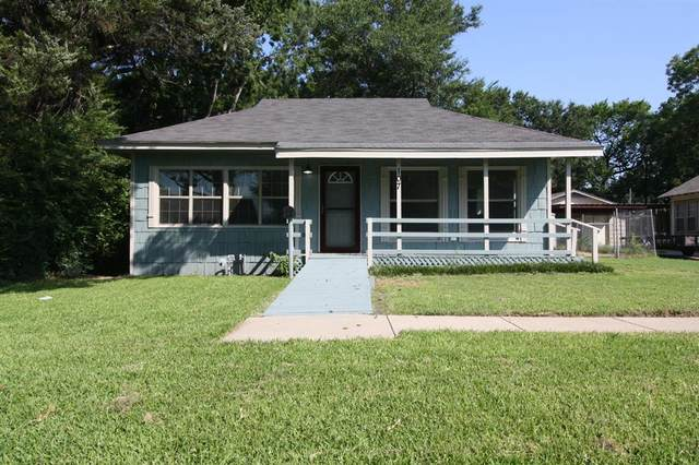 107 Westvue Street, Terrell, TX 75160 (MLS #14624555) :: Maegan Brest | Keller Williams Realty