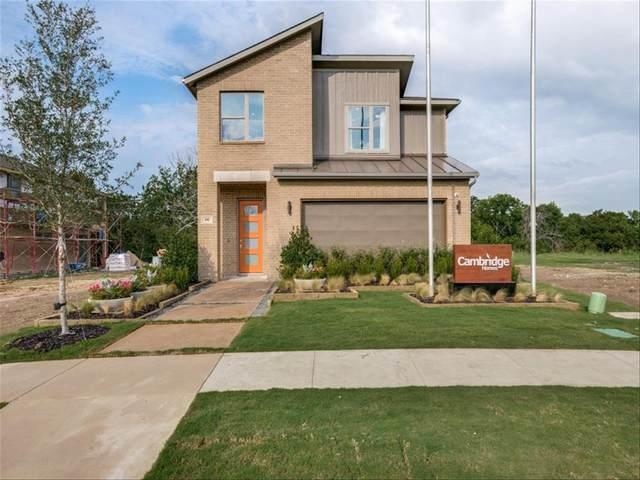 561 Bramante Drive, Plano, TX 75075 (MLS #14625213) :: The Star Team | JP & Associates Realtors