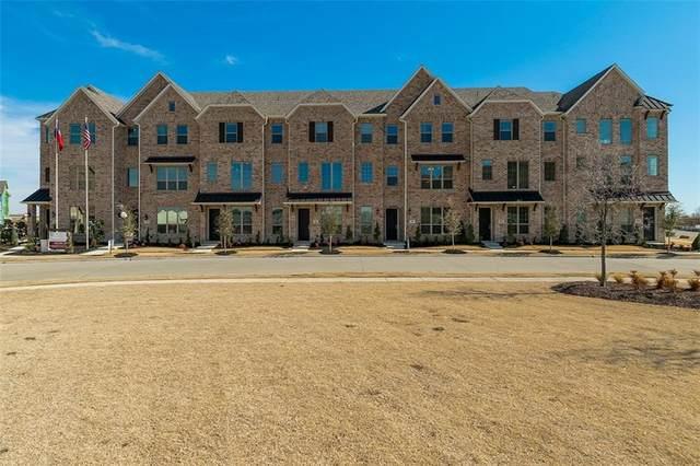 293 Scotia Street, Lewisville, TX 75056 (MLS #14625979) :: Real Estate By Design