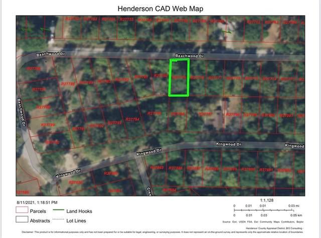 Lot 32 Beachwood Drive, Trinidad, TX 75163 (MLS #14626100) :: Real Estate By Design