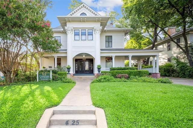 4125 Junius Street, Dallas, TX 75246 (MLS #14628578) :: Real Estate By Design