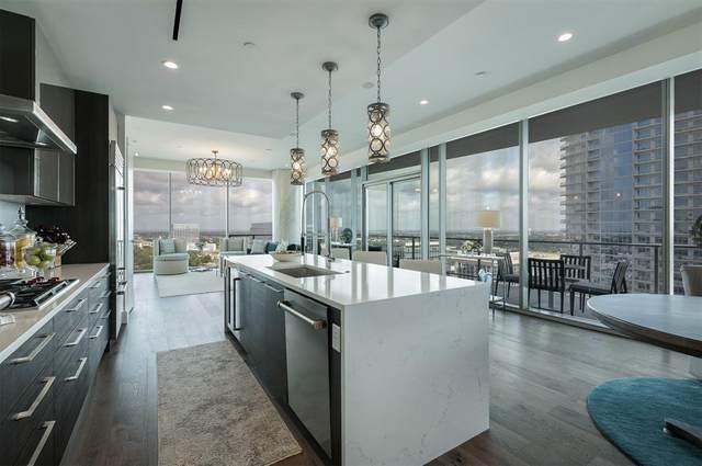 7901 Windrose Avenue #1501, Plano, TX 75024 (MLS #14629180) :: Feller Realty