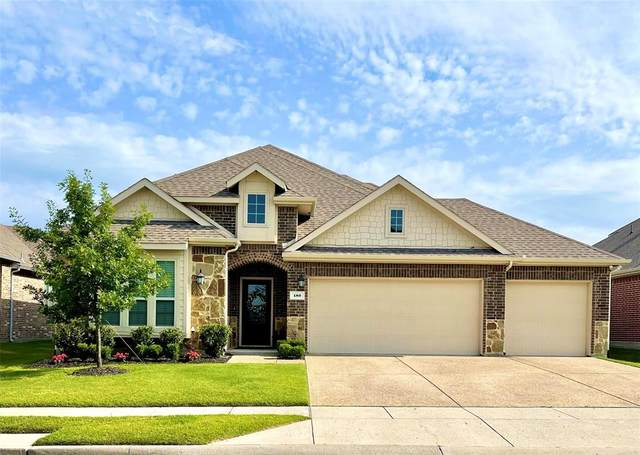 180 Griffin Avenue, Fate, TX 75189 (MLS #14633898) :: RE/MAX Pinnacle Group REALTORS