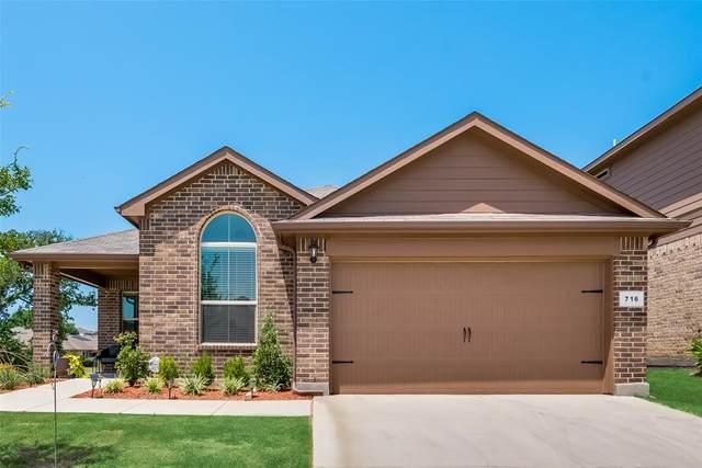716 Buzzard Lake Trail, Fort Worth, TX 76120 (MLS #14635627) :: The Chad Smith Team