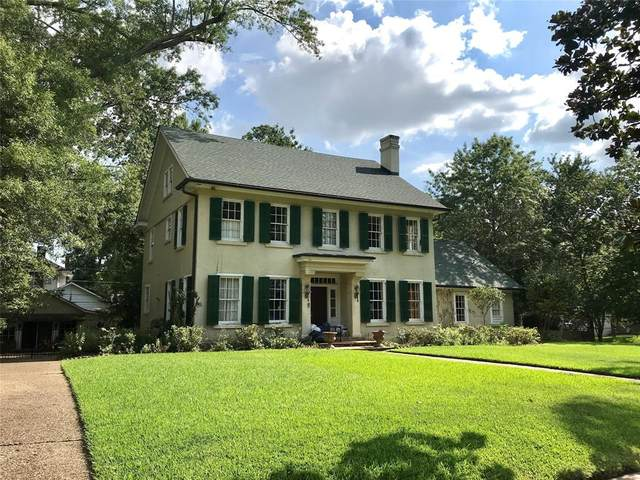 255 Forest Avenue, Shreveport, LA 71104 (MLS #14637665) :: Frankie Arthur Real Estate
