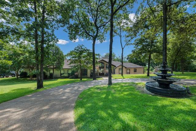 7034 Porthville Drive, Mabank, TX 75156 (MLS #14638320) :: All Cities USA Realty