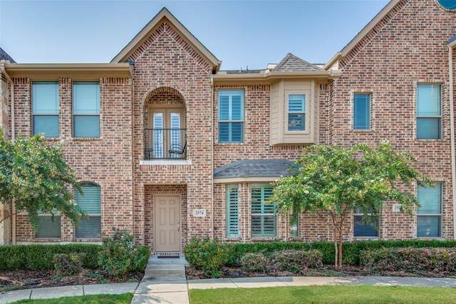 2574 Adam Lane, Lewisville, TX 75056 (MLS #14642082) :: Keller Williams Realty