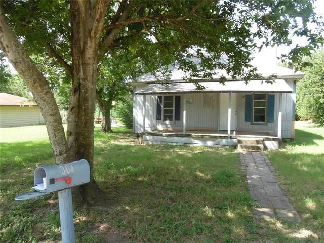 304 S Walnut Avenue, Hubbard, TX 76648 (MLS #14642192) :: RE/MAX Landmark