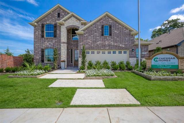 125 Joshua Tree Court, Forney, TX 75126 (MLS #14644047) :: Epic Direct Realty