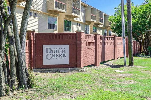 7660 Skillman Street #203, Dallas, TX 75231 (MLS #14645429) :: Real Estate By Design
