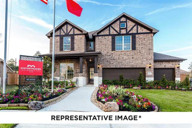 7215 Flattop Landing Road, Arlington, TX 76001 (MLS #14645742) :: Craig Properties Group