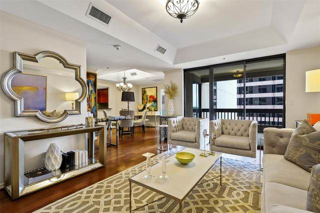 5909 Luther Lane #1002, Dallas, TX 75225 (#14651034) :: Homes By Lainie Real Estate Group