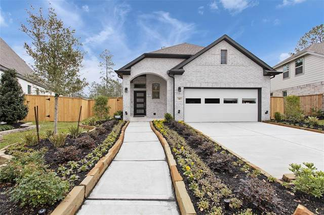 3901 Ford Lane, Heartland, TX 75126 (MLS #14653078) :: Real Estate By Design