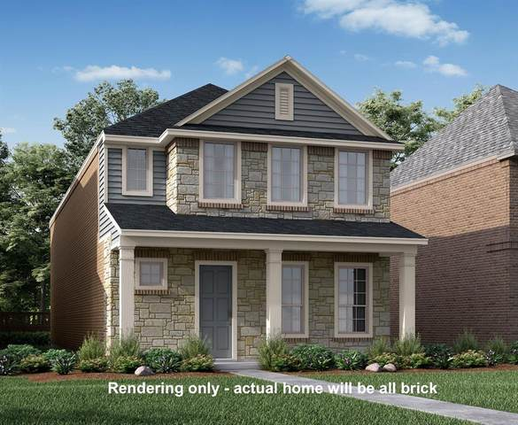 248 Harbor Hills Drive, Flower Mound, TX 75028 (MLS #14653746) :: VIVO Realty