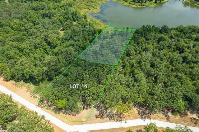 Lot 14 Pr 5948, Yantis, TX 75497 (MLS #14655672) :: Robbins Real Estate Group