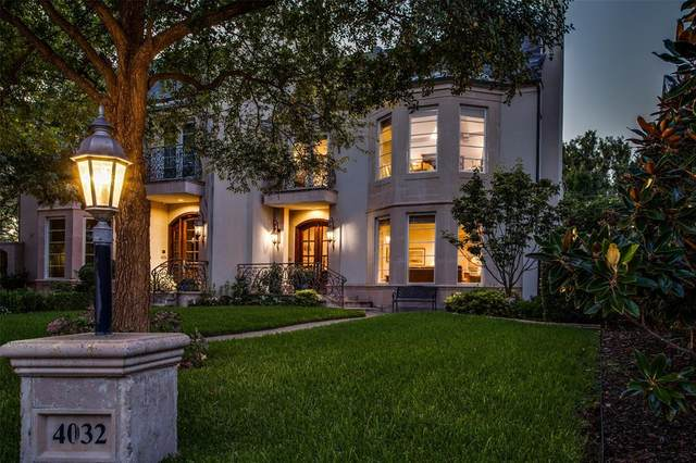 4032 Marquette Street, University Park, TX 75225 (MLS #14656772) :: Real Estate By Design