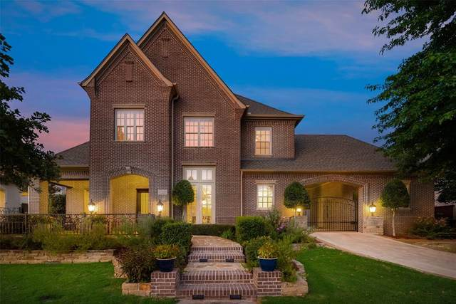 6909 Providence Road, Colleyville, TX 76034 (MLS #14659855) :: Russell Realty Group
