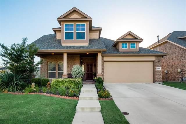 109 Oakmont Drive, Northlake, TX 76226 (MLS #14665412) :: Frankie Arthur Real Estate