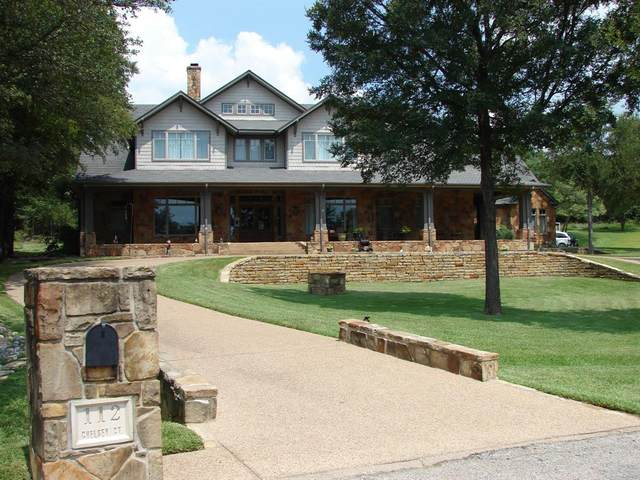 112 Chelsey Court, Weatherford, TX 76087 (MLS #14665912) :: Real Estate By Design