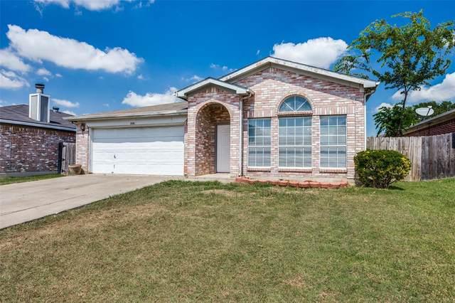 8136 Iris Circle, Fort Worth, TX 76137 (MLS #14668666) :: ACR- ANN CARR REALTORS®