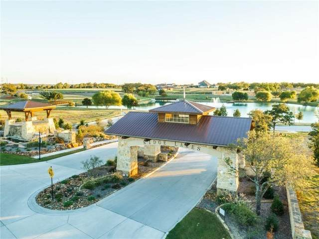 548 Lodge Hill Drive, Heath, TX 75032 (MLS #14670243) :: Trinity Premier Properties