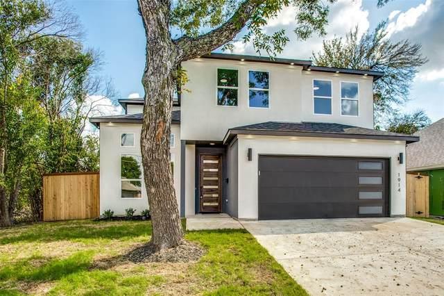 1914 Dennison Street, Dallas, TX 75212 (MLS #14670489) :: Frankie Arthur Real Estate