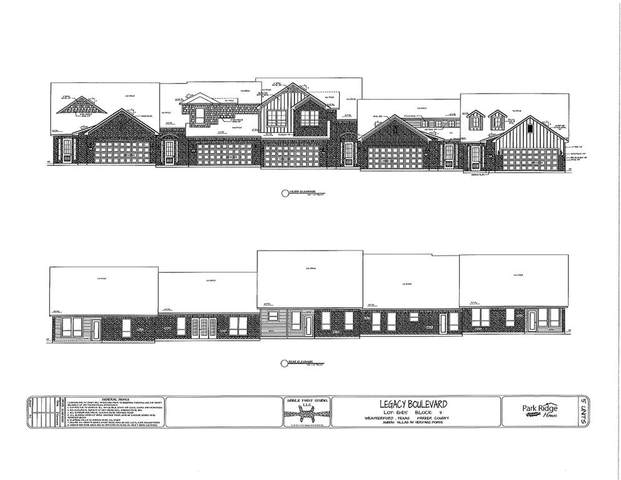 374 Legacy Boulevard, Weatherford, TX 76085 (MLS #14670641) :: The Good Home Team