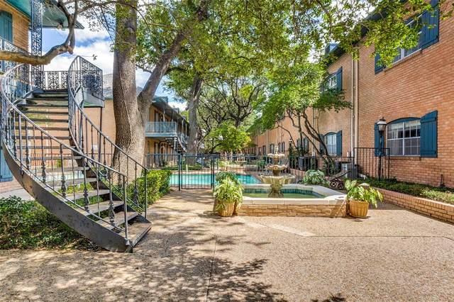 6017 E University Boulevard #220, Dallas, TX 75206 (MLS #14672624) :: Robbins Real Estate Group