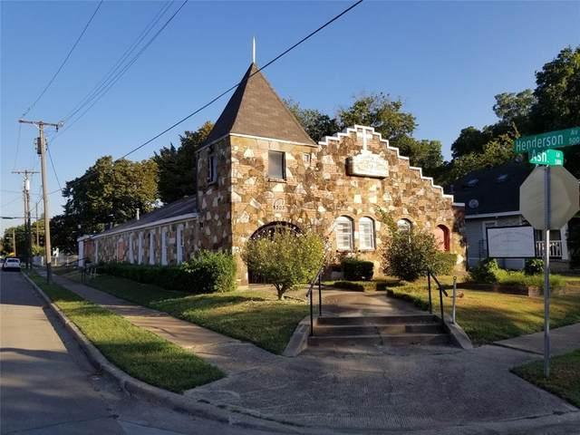 5303 Ash Lane, Dallas, TX 75223 (MLS #14673099) :: VIVO Realty