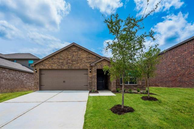 320 Micah Lane, Ferris, TX 75125 (MLS #14673182) :: Trinity Premier Properties