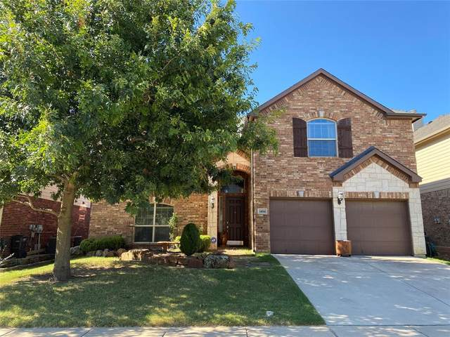 1404 Soaptree Lane, Fort Worth, TX 76177 (MLS #14673435) :: 1st Choice Realty