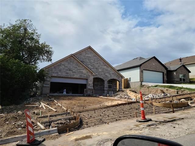 3007 Prairie Avenue, Fort Worth, TX 76106 (MLS #14676311) :: The Heyl Group at Keller Williams