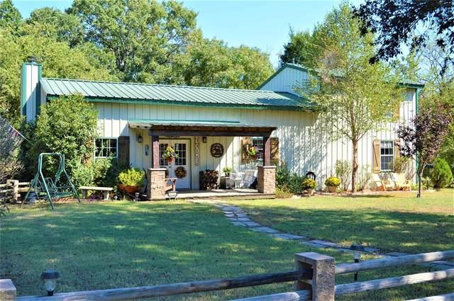 9885 Flint Drive, Quinlan, TX 75474 (MLS #14677891) :: Frankie Arthur Real Estate