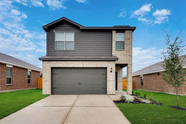 2014 Ruth Circle, Seagoville, TX 75159 (MLS #14678514) :: All Cities USA Realty