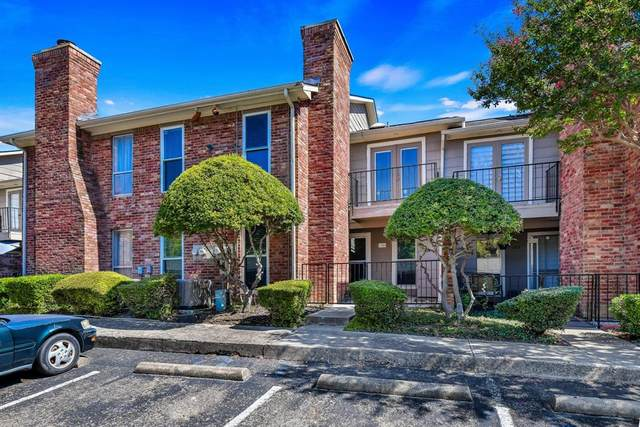 7510 Holly Hill Drive #106, Dallas, TX 75231 (MLS #14680685) :: All Cities USA Realty